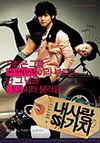 poster018643-k1